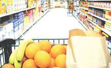 Varejo projeta crescimento de 5% em 2012