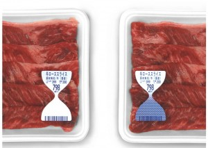 Ampulheta na embalagem informa validade da carne